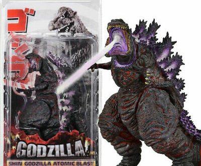 Best Godzilla Toys