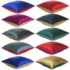 "Cushion Cover Art Silk Throw Pillowcase Sofa Cover Christmas Home Decor 18""x18"""