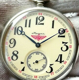 Molnija Train Pocket Watch