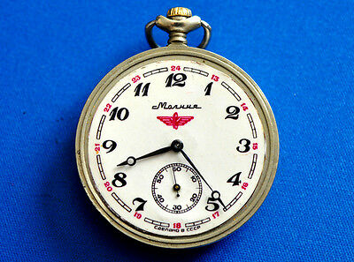 VTG Early Pocket Watch Molnia Locomotive Train Railroad 18 Jewels Molnija