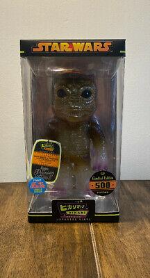 Funko Hikari Star Wars *NYCC* STARFIELD BOSSK *500 Pcs* RARE Japanese Vinyl