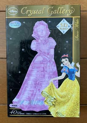 Snow White Pink Crystal Gallery 3D Puzzle Disney