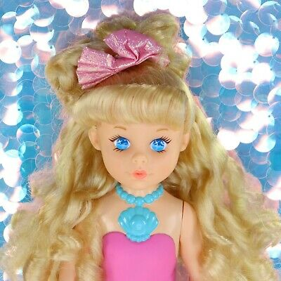 """WATERFILL MERMAID 15"""" Doll Bath Toy Color Change Tail 1991 A&R Toys G769"""