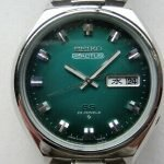 Vintage Seiko 5 Watches For Men