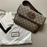 Vintage Gucci Belt Bag