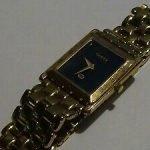 Vintage Gucci G Watch