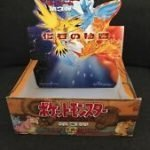 pokemon fossil set booster box