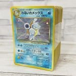 pokemon japanese holo cube