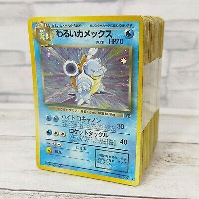 pokemon japanese holo cube